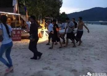 29岁无锡女游客泰国溺亡 当时还戴着潜水套装