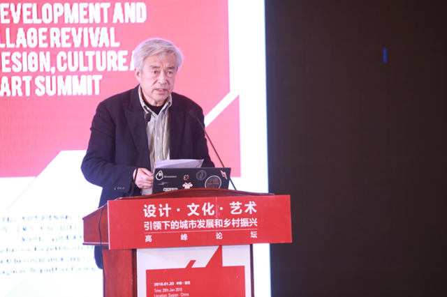 UED设计年会江苏省宿迁市成功举办