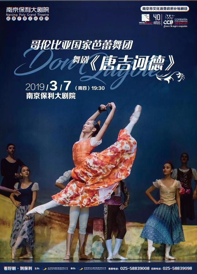 舞·沁心    2019舞蹈合集