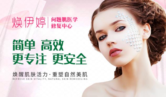 去红血丝最好的产品,脸部红血丝修复有什么好的方法