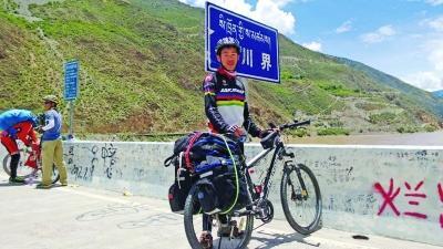 无锡一17岁大三学生 单车骑行21天抵达拉萨