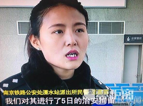 南京一男子为乘车逃票 伪造铁路职工工作证件