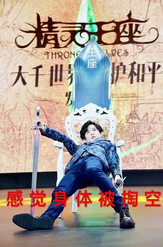 """【大苏观影团】《精灵王座》打造""""无代沟""""全龄动画"""