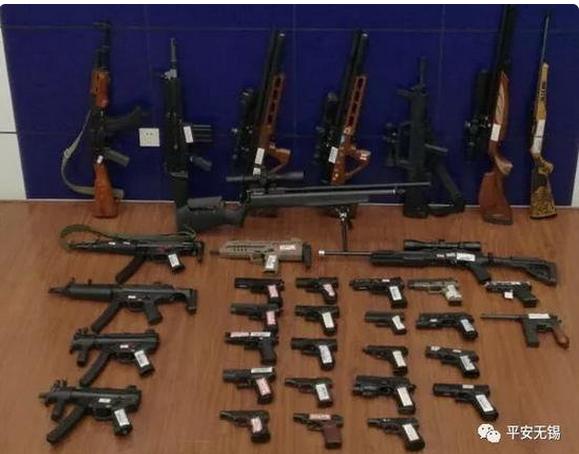 无锡警方摧毁贩卖枪支犯罪团伙 缴获枪弹像军火库