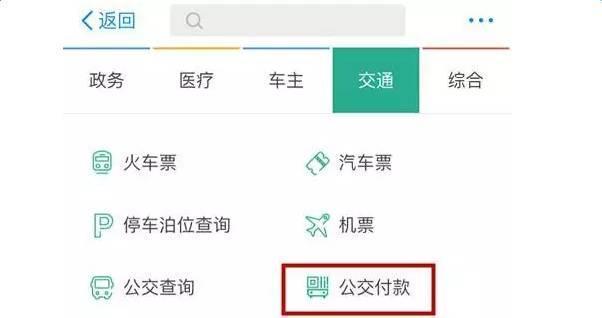 南京被国家委以重任:建中国最美省会城市