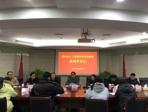 扬州市公布2017年19起重大劳动保障违法行为