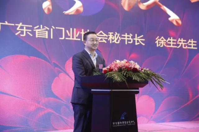 HOPO第四届中国移门·定制家居行业大会成功举办