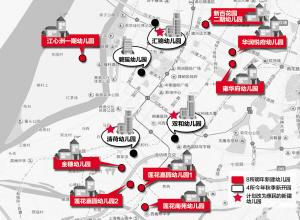 下载雷火电竞建邺区筹建新城教育集团两年内建成新校