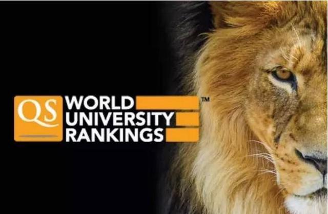 2018权威世界大学排名榜出炉