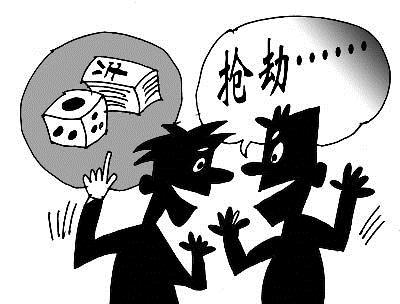 动漫 卡通 漫画 设计 矢量 矢量图 素材 头像 400_304