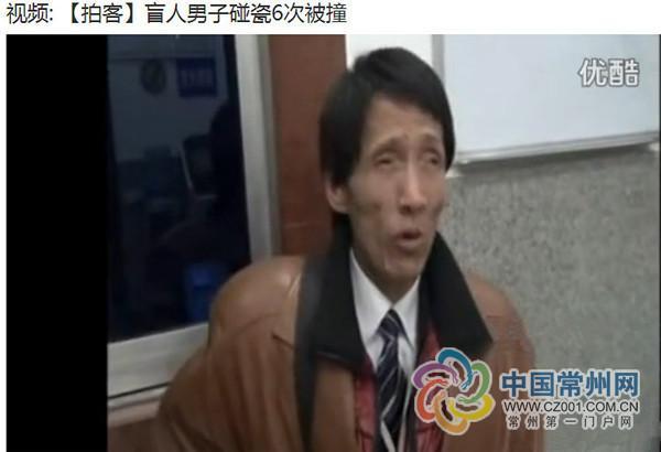 """镇江碰瓷老手网络走红 在常州曾一天""""被撞""""6次"""