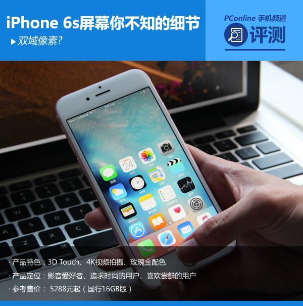 手机时间用量上方不显示苹果和声音小米应该怎屏幕电池微信设置手机v手机怎么没有图片
