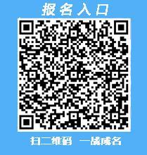 50万大奖寻找江苏最美女神