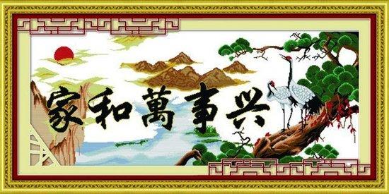 旭日东山是一幅山水画,上有红日 清澈的湖泊,有聚宝盆的意境.   图片