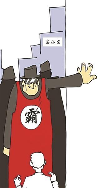 南京民警扮物管与疑犯交朋友 拿下8个装潢恶霸