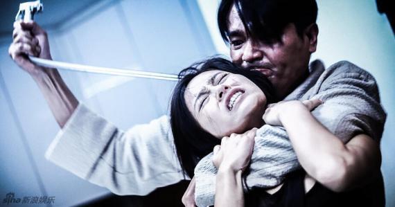 【大苏观影团】《凶手还未睡》文咏珊裸身被囚密室
