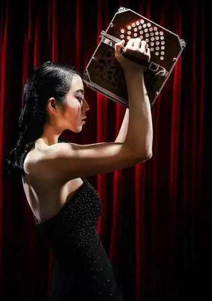【大苏粉丝团】管沧燃情奏响《相遇拉美》音乐会