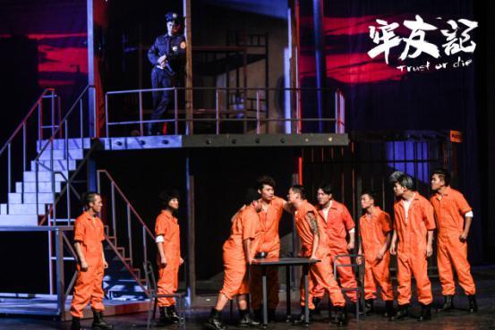 【大苏观剧团】开心麻花2016贺岁大戏《牢友记》