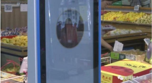 """刷脸就能买买买 无锡超市跨入""""靠脸吃饭""""时代"""