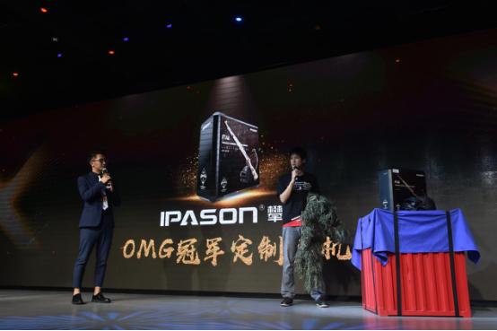 OMG战队夺得PGI冠军庆功宴:电竞新时代正扬帆起航