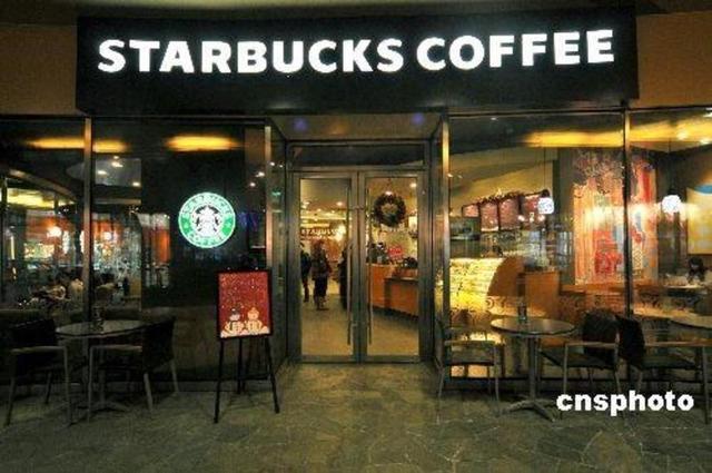 星巴克咖啡所用冰块含粪便细菌