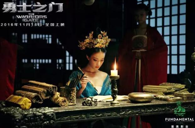 【大苏观影团】《勇士之门》魔幻纷争 王者征途