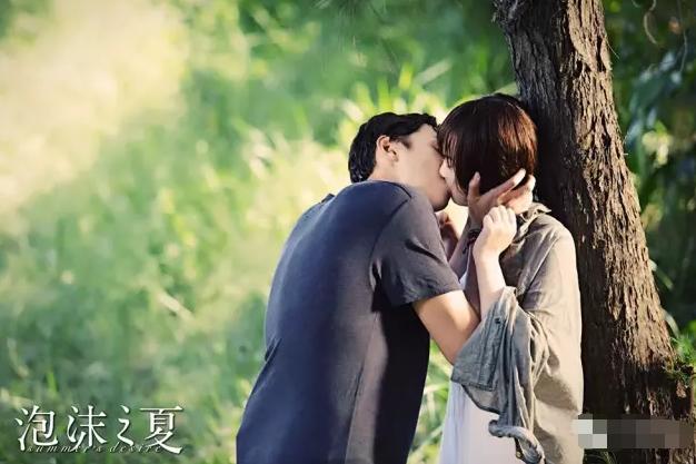 【大苏观影团】《泡沫之夏》邀您赴梦幻爱情之旅