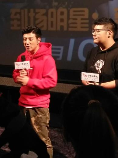 高晓攀玩转另类喜剧 携尤宪超来南京宣传《兄弟别闹》