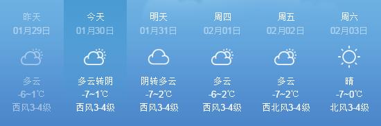 冰冻模式 老南京只能靠这两碗汤续命了