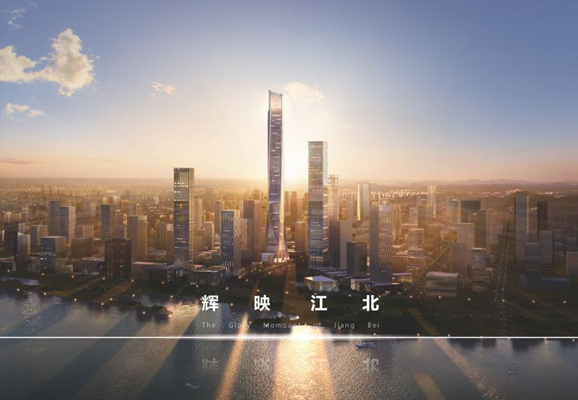 南京江北新区CBD地下空间设计方案评审会在
