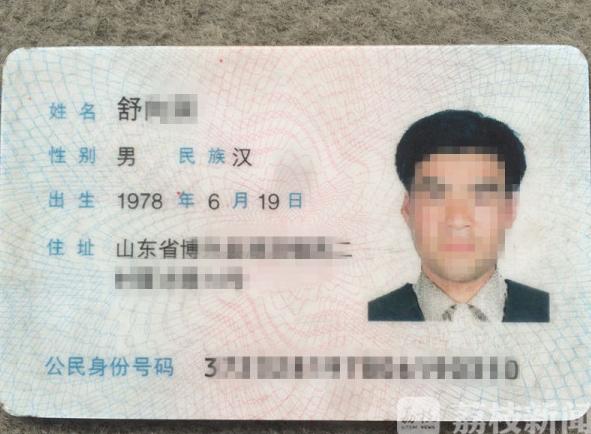 市民捡到9张银行卡1张身份证 请失主到派出所领取