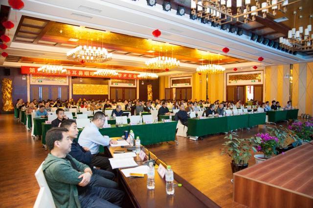 第三届宁镇扬耳鼻咽喉-头颈外科学术年会在宁举行