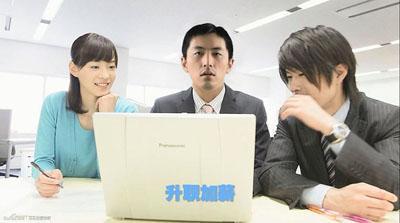 【吐槽+】美女日语老师上课画面不忍脑补