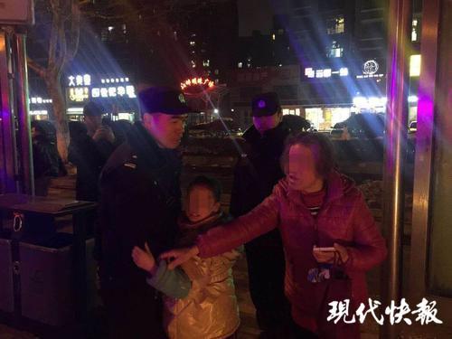 10岁女孩走失 民警巧用聊天群帮她找到家人