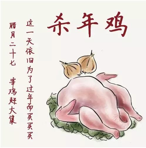 今天是小年腊月最后七天春节旅游全攻略带攻略准备婴儿图片