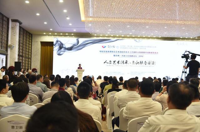 苏州聚焦人文艺术传承 致力文化服务创新
