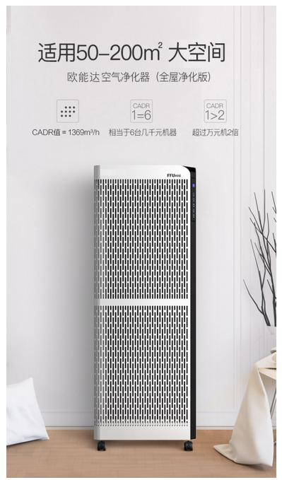 家用母婴空气净化器哪个牌子好 如何选购