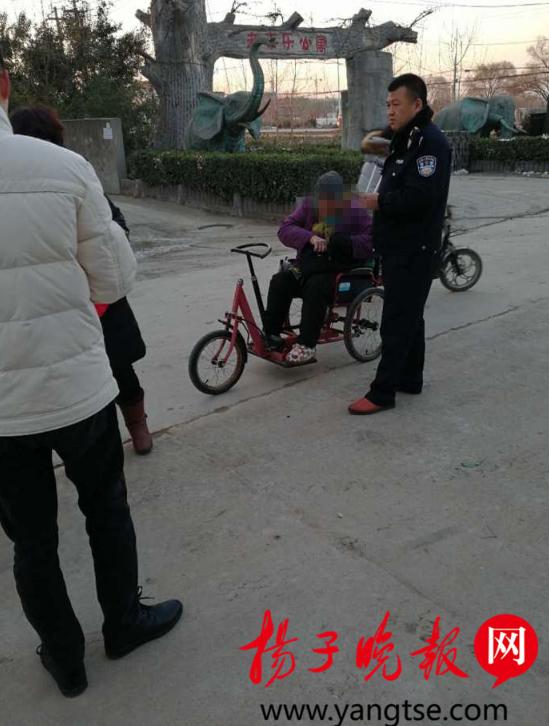 """八旬老太""""溜""""出养老院后迷路 民警多方查询助其回家"""