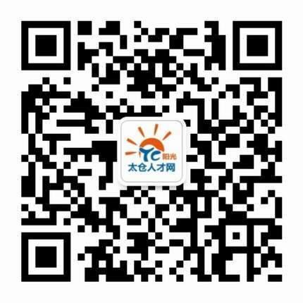 2018江苏太仓毕业生现场招聘会将于7月7日举办