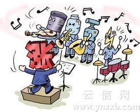 """南京10月将开水价气价改革听证会,希望听证会不会成为""""涨价通报会""""。"""