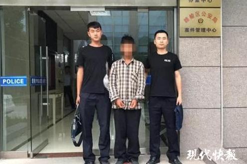 [滚动]连云港男子入室盗窃还在受害人家中洗衣做饭