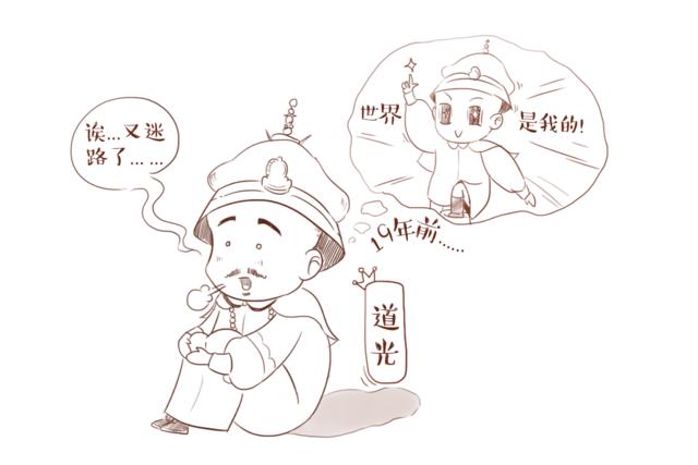 清朝卡通人物简笔画