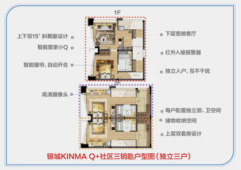 南京城东一地铁盘房价重回5年前?