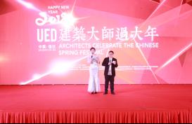 """首届""""衲田杯""""可持续设计国际竞赛颁奖盛典"""
