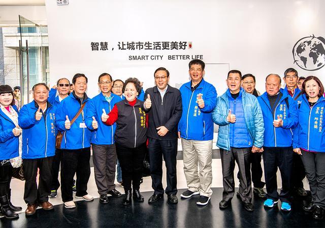 2018江苏新北智慧社区论坛在盐城举办