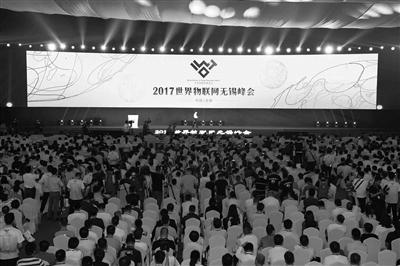 江苏愿为全球物联网发展提供沃土