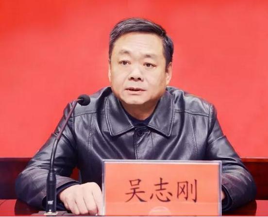 江苏检察院对徐州矿务集团原董事长吴志刚立案侦查