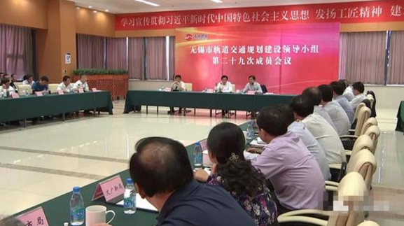 锡澄城际轨道S1线年内完成工可 明年6月启动建设