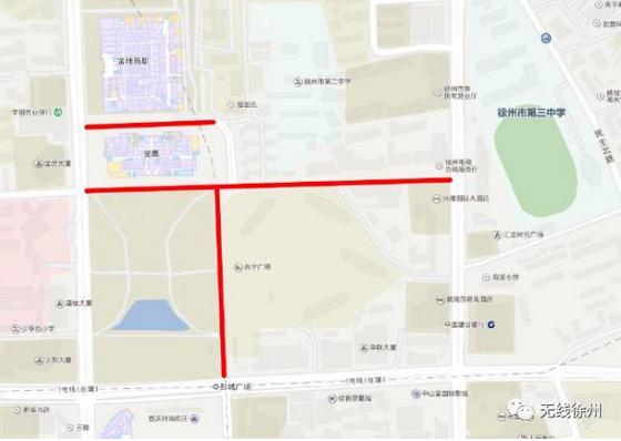 今天徐州这里临时限行6小时 市民请绕行
