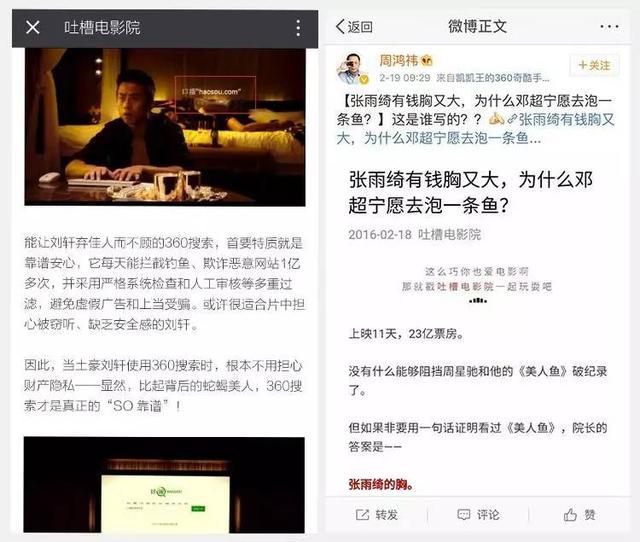 专访丨揭秘南京电影界扛把子吐槽电影院